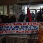kozan.gr: Την παρουσία των αστυνομικών δυνάμεων, στους χώρους πέριξ του Εργατικού Κέντρου Κοζάνης, καταγγέλλει ο εκπρόσωπος των ταξικών Σωματείων Νόντας Στολτίδης (Βίντεο)
