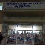 kozan.gr: Ένταση μεταξύ μελών της Ταξικής Ενότητας με τους εκπροσώπους της ΠΑΣΚΕ& ΔΑΚΕ με αφορμή την κατάληψη του κτηρίου του Εργατικού Κέντρου Κοζάνης (Βίντεο)