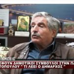 O δήμαρχος Α. Κοσματόπουλος για την επιστροφή, στο συνδυασμό του, του πρώην προέδρου του δημοτικού συμβουλίου Ζ. Παπαδημητρίου  (Βίντεο)