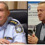 kozan.gr: Τοποθετήσεις Αστυνομικών Διευθυντών – Ε. Aμαραντίδης από την Καστοριά στην ΓΕ.Π.Α.Δ. Δυτικής Μακεδονίας και Σ. Διόγκαρης από την Κοζάνη στην Δ/νση Αστυνομίας Πέλλας