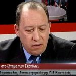 kozan.gr: Ο Αντιπεριφερειάρχης Καστοριάς Σ. Αδαμόπουλος επιβεβαιώνει το kozan.gr ότι η αιτία για τα πολλά «λευκά», της παράταξης Καρυπίδη, στην χθεσινή ψηφοφορία για το ψήφισμα – πρόταση της περιφερειακή αρχής, ήταν οι αναφορές στήριξης στον Υπουργό Εξωτερικών  (Βίντεο)