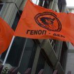 Αθώοι οι 51 από τους 58 κατηγορουμένους για τις επιχορηγήσεις της ΔΕΗ προς τη ΓΕΝΟΠ