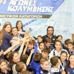74 μετάλλια και πρωτιά για τα «Δελφίνια» Πτολεμαΐδαςστους 9ους Πτολεμαϊκούς αγώνες κολύμβησης