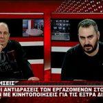Προειδοποιούν με κινητοποιήσεις, για τις έξτρα διακομιδές, οι εργαζόμενοι του ΕΚΑΒ Δ. Μακεδονίας – Τι λέει για το θέμα ο πρόεδρος του εργασιακού σωματείου (Βίντεο)