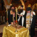 kozan.gr: Εκδήλωση για την κοπή της Βασιλόπιτας της Ιεράς Μητρόπολις Σερβίων & Κοζάνης – Τα μηνύματα του Μητροπολίτη κ. Παύλου για το Σκοπιανό  (Φωτογραφίες & Βίντεο)