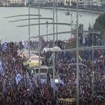kozan.gr: Δείτε εικόνες από το συλλαλητήριο στη Θεσσαλονίκη που δείχνουν τη τεράστια συμμετοχή του κόσμου (Βίντεο)