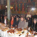 kozan.gr: O Μέγας πανηγυρικός αρχιερατικός εσπερινός μετ΄αρτοκλασίας στον Ιερό Ναό Αγίου Αθανασίου Κοζάνης, χοροστατούντος του Μητροπολίτη Σερβίων και Κοζάνης (Βίντεο)