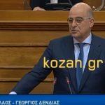 kozan.gr: Ν. Δένδιας για το ειδικό τιμολόγιο ρεύματος στη Δ. Μακεδονία:  «Αν ήταν σοβαρή νομοθετική σας βούληση δεν θα ερχόταν ως τροπολογία, θα ήταν μέσα στο νομοθέτημα. Αν το είχατε σοβαρά επεξεργαστεί, δεν θα το είχατε φέρει για ένα έτος» (Βίντεο)