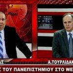 Ο πρύτανης του Πανεπιστημίου Δυτ. Μακεδονίας Α. Τουρλιδάκης για το ενδεχόμενο συγχώνευσης με το ΤΕΙ Δ. Μακεδονίας (Βίντεο)