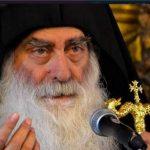 Συγγενικό πρόσωπο του μακαριστού Μητροπολίτη Παύλου τον βρήκε,  χωρίς τις αισθήσεις του, στο σπίτι του στην Χαλκίδα