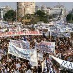 Συλλαλητήριο για τη Μακεδονία, την 21η Ιανουαρίου, στις 2 το μεσημέρι, στον Λευκό Πύργο, στη Θεσσαλονίκη – Πυρετώδεις προετοιμασίες – Συστάθηκε συντονιστική επιτροπή