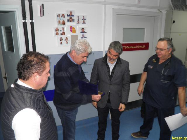 kozan.gr: Την καρδιολογική κλινική του νοσοκομείου Κοζάνης, επισκέφτηκε σήμερα Παρασκευή 12 Ιανουαρίου, ο κ. Χρήστος Καθάριος, εκπρόσωπος του ιδρύματος: «Σταύρος Νιάρχος» (Φωτογραφίες-Βίντεο)