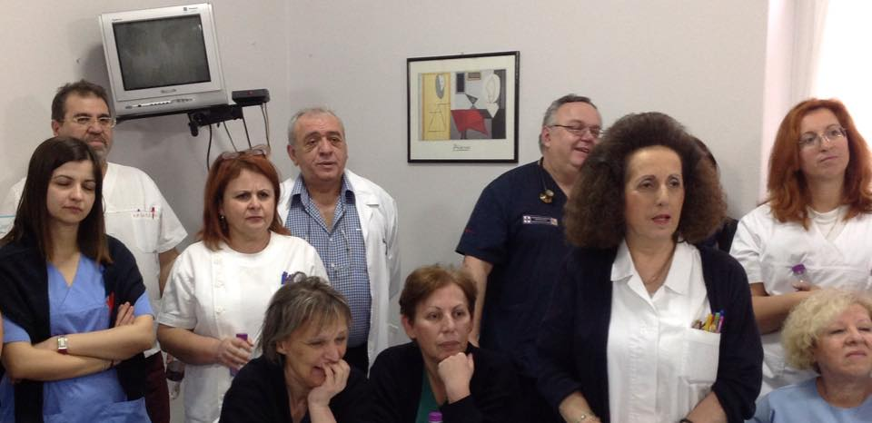 Ο σύλλογος εργαζομένων του Μαμάτσειου Νοσοκομείου Κοζάνης, έκοψε, το μεσημέρι της Τετάρτης, την πρωτοχρονιάτικη πίτα του (Φωτογραφίες)