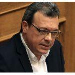 kozan.gr: Κοζάνη: Κυκλοφοριακές ρυθμίσεις κατά την επίσκεψη του Αναπληρωτή Υπουργού Περιβάλλοντος Σωκράτη Φάμελλου, την Δευτέρα 4 Ιουνίου