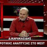 «Καρφί» για τον Σ. Ζαμανίδη, από τον Αντιπεριφερειάρχη Αγροτικής Ανάπτυξης, Δ. Καρακασίδη για τη συνεργασία της Περιφέρειας Δ. Μακεδονίας με το δήμο Εορδαίας