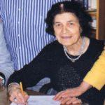 Πτολεμαΐδα: Επιμνημόσυνη δέηση για την οικογένεια Βούλγαρη, την Πέμπτη 11 Ιανουαρίου