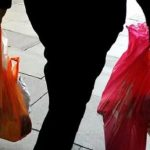 Το  ΚΕ.Π.ΚΑ. Δυτικής Μακεδονίας ενημερώνει τους καταναλωτές για την χρέωση της  πλαστικής σακούλας