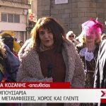 "kozan.gr: H σημερινή (2/1/2018) ζωντανή σύνδεση της ΕΡΤ1 με την Εράτυρα Βοΐου για το έθιμο ""Μπουμπουσιάρια"" (Βίντεο)"