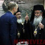 Τα «έψαλλε», για την Μακεδονία, στον Κώστα Μπάρκα ο Μητροπολίτης Σερβίων και Κοζάνης κ.κ. Παύλος