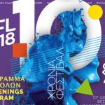 Σε Διεθνές Φεστιβάλ η ταινία του Πτολεμαϊδιώτη δημιουργού Φάνη Τοψαχαλίδη