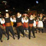 kozan.gr: Πραγματοποιήθηκε η επίσημη έναρξη της Κοζανίτικης Αποκριάς 2018 – Γέμισε από κόσμο η κεντρική πλατεία Κοζάνης (Βίντεο & 50 Φωτογραφίες)
