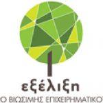 «Επιχειρηματικός Σχεδιασμός για αγροτικές επιχειρήσεις» – Ειδικό σεμινάριο για αγρότες στα Σέρβια Κοζάνης στις 13 Φεβρουαρίου από την «Εξέλιξη»