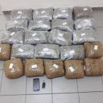 Σύλληψη 30χρονου για εισαγωγή, διακίνηση και κατοχή μεγάλης ποσότητας ακατέργαστης κάνναβης, βάρους -23- κιλών και -134- γραμμαρίων, σε περιοχή της Φλώρινας (Φωτογραφίες)