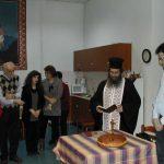 O αγιασμός και η κοπή πίτας στο χώρο του Κοινωνικού Ιατρείου Κοζάνης