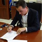 Το σύμφωνο συνεργασίας για το Γεωπάρκο Γρεβενών – Κοζάνης  υπέγραψε ο Περιφερειάρχης Δυτικής Μακεδονίας Θεόδωρος Καρυπίδης