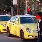 kozan.gr: Δικαστήρια Κοζάνης: Αρκετά ταξί από την Καστοριά, σήμερα Δευτέρα, για τη δίκη του Ειδικού Φρουρού και τη δολοφονία του 52χρονου ταξιτζή Κοσμά Τζέλιου στη Λεύκη Καστοριάς το Μάρτιο του 2017