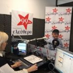 kozan.gr: Ο πρόεδρος των Αστικών Κοζάνης Θ. Μιχαηλίδης για τη μεταφορά των αστικών στην περιοχή του ΟΣΕ, λόγω της αναπλάσεως της πλατείας Λασσάνη – Αντιδράσεις για τη σχετική μελέτη (Hχητικό)
