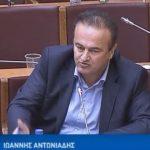 Ερώτηση του βουλευτή Φλώρινας  Γιάννη Αντωνιάδη για τις δίκες αγροτών