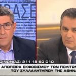 "kozan.gr: Γ. Κασαπίδης, στο ερώτημα αν θα συμμετέχουν Κοζανίτες και γενικότερα Δυτικομακεδόνες στο συλλαλητήριο στην Αθήνα: ""Mε πολλά λεωφορεία. Με περισσότερα απ' ότι στη Θεσσαλονίκη. Θα βουλιάξει η Αθήνα!"" (Βίντεο)"