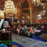 Η γιορτή των Τριών Ιεραρχών 2018 στα Σχολεία,  στην Α.Π.Β. της Ιεράς Μητροπόλεως Σερβίων και Κοζάνης.  (του παπαδάσκαλου Κωνσταντίνου Ι. Κώστα)