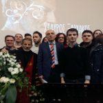 Ευχαριστήριο Μουσικού Σχολείου Σιάτιστας για την εκδήλωση προς τιμήν του Σταύρου Ξαρχάκου
