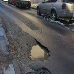 Σχόλιο αναγνώστη στο Kozan.gr: Η επικίνδυνη τρύπα στο οδόστρωμα της οδού Διαδόχου Παύλου στην Πτολεμαΐδα (Φωτογραφίες)