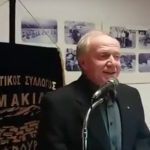 Eυχαριστήριο του πρόεδρου της Ερμακιάς για την αναγνώρισή της ως μαρτυρικής κοινότητας