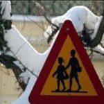 Mία ώρα αργότερα από την προκαθορισμένη τα σχολεία στο δήμο Σερβίων – Βελβεντού την Δευτέρα 21 Ιανουαρίου
