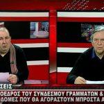 kozan.gr: Ποια κτήρια θα αγοραστούν (από δήμο Κοζάνης & Περιφέρεια Δ. Μακεδονίας) και στη συνέχεια θα γκρεμιστούν, για να αναδειχθεί το Λαογραφικό Μουσείο Κοζάνης και πόσο θα στοιχίσει η αγορά τους – Τι ανέφερε για το θέμα ο Αγγέλης Πολυνείκης (Βίντεο)