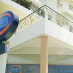 kozan.gr: 478 νέες προσλήψεις στον ΟΑΕΔ για απόφοιτους γυμνασίου – Θέσεις σε Κοζάνη & Πτολεμαΐδα