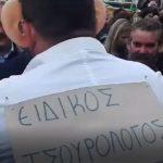 kozan.gr: Παρέλαση: Eιδικός τσουρολόγος από το φανό «Λάκκος τ΄ Μάγγαν» εξετάζει τον Περιφερειάρχη κι άλλους επισήμους, δίνοντας την κατάλληλη θεραπεία (Βίντεο)
