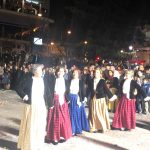 kozan.gr: Κεντρική Πλατεία Κοζάνης: Η παρουσίαση χορευτικών από την Μικρασία το βράδυ του Σαββάτου 17 Φεβρουαρίου  (Βίντεο & Φωτογραφίες)