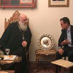 Mε τον Αρχιεπίσκοπο Ιερώνυμο, συναντήθηκε, στην Καστοριά, ο Περιφερειάρχης Δ. Μακεδονίας Θοδωρής Καρυπίδης (Φωτογραφία)