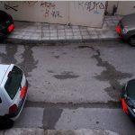 Κοζάνη: Σχόλιo αναγνώστριας στο kozan.gr για παρκάρισμα συμπολιτών μας