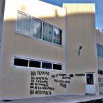 "kozan.gr: Το Κλειστό Γυμναστήριο Τσοτύλιου έπεσε ""θύμᔨαγνώστων που το ""στόλισαν"" με ανούσια μηνύματα (Φωτογραφίες)"