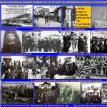 Ο Μητροπολίτης Σερβιων & Κοζάνης Ιωακείμ από το Ορτακιοί της Νικομήδειας – Ο πνευματικός ηγέτης του ΕΑΜ-ΕΛΑΣ στην κατοχή (του Σταύρου Π. Καπλάνογλου)