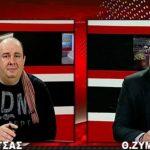 kozan.gr: Υπονοούμενα του προέδρου της Εταιρείας Τουρισμού Δ. Μακεδονίας Θεοφύλακτου Ζυμπίδη για έλλειψη συναπόφασης στην Π.Ε. Καστοριάς – Eρωτηθείς για το έργο της Περιφερειακής Αρχής είπε ότι θα μπορούσαν να γίνουν ακόμη περισσότερα  (Βίντεο)