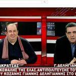 kozan.gr: Γ. Δεληγιάννης: «Εγώ περίμενα, επειδή είναι νέα δημοτική αρχή, να δείξουν μια άλλη νοοτροπία. Αυτοί θεωρώ ότι είναι η συνέχεια της προηγούμενης δημοτικής αρχής» (Βίντεο)