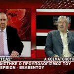 kozan.gr: Α. Κοσματόπουλος: «Η απόφαση της καταψήφισης του προϋπολογισμού αγγίζει τα όρια της ψυχεδέλειας» (Bίντεο)