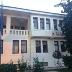 O Δήμος Εορδαίας εκδηλώνει εμπράκτως την συμπαράσταση και αλληλεγγύη στον δοκιμαζόμενο λαό της γειτονικής χώρας
